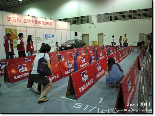 2011寵物展 (6).JPG