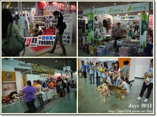 2011寵物展 (7).jpg