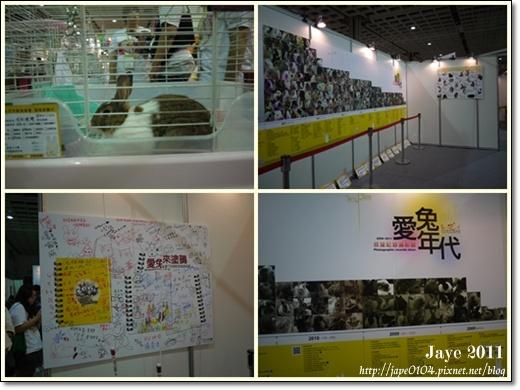 2011寵物展 (8).jpg