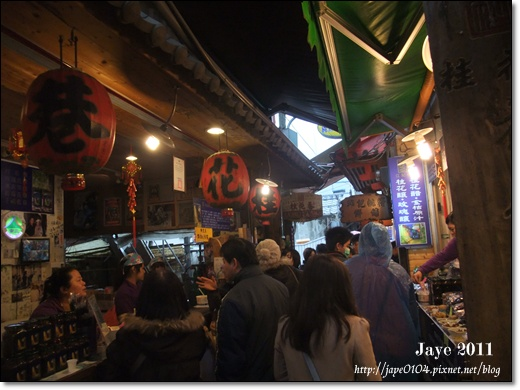 南庄桂花巷 (5).jpg