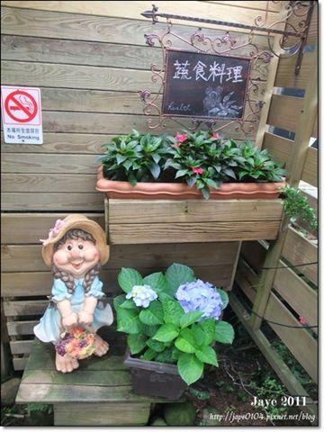 台北奧萬大 (5).jpg