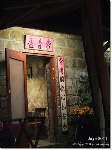 常青農場 (5).jpg