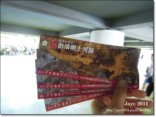 會動的清明上河圖 (4).JPG