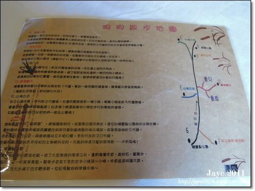 墨風 (10).JPG