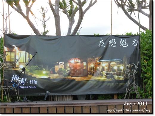 海灣32 (10).JPG