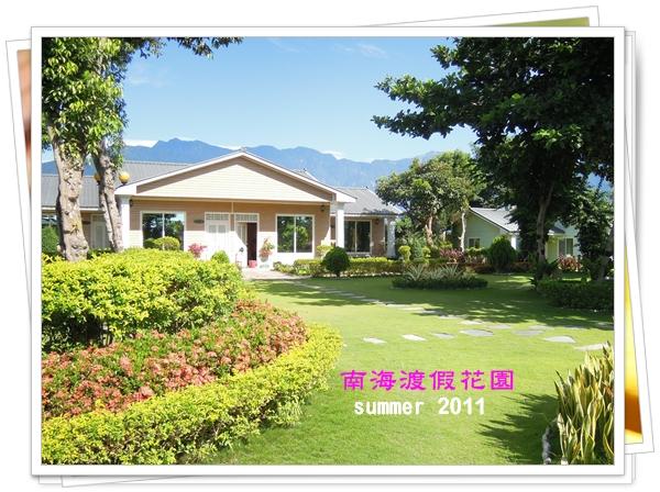 南海渡假花園 (17).JPG