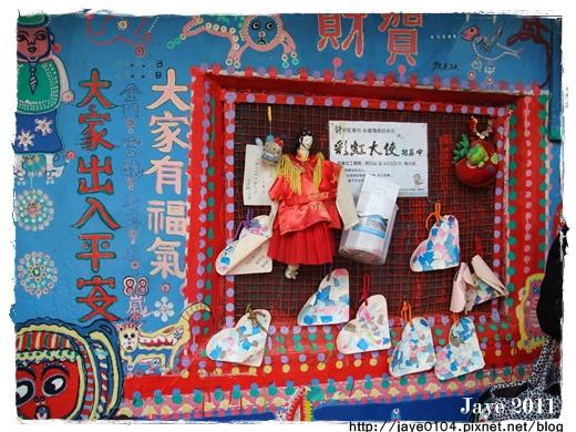 彩虹眷村 (10).jpg