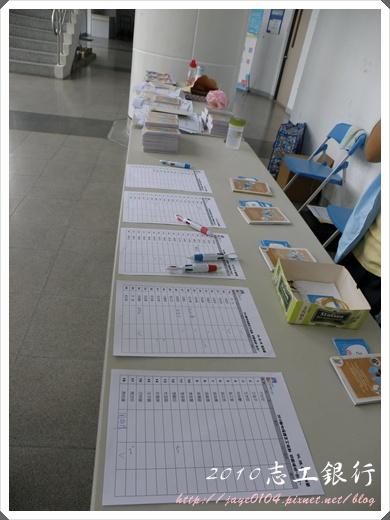 動物保護志工培訓計畫 (1).JPG