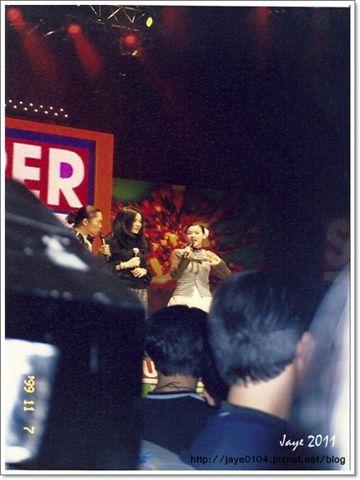 1999南港SuperLive (4).jpg