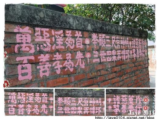 彩虹眷村 (30).jpg