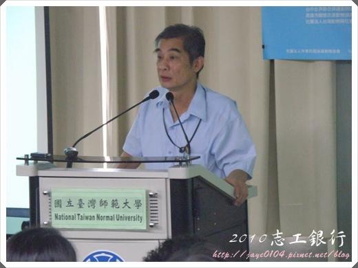 動物保護志工培訓計畫 (9).JPG