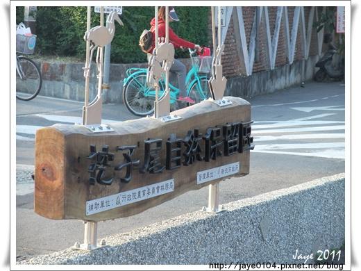 八里左岸 (1).jpg