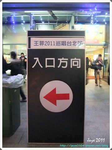 王菲2011巡唱 (6).jpg
