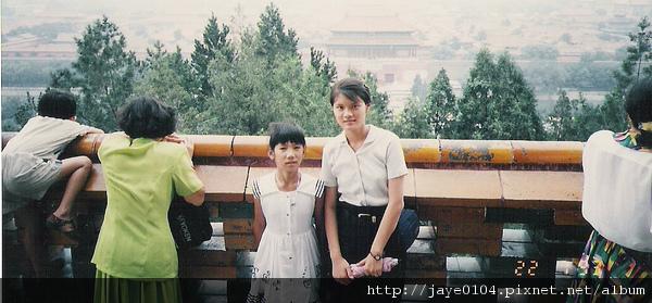 82.7.22北京景山公園