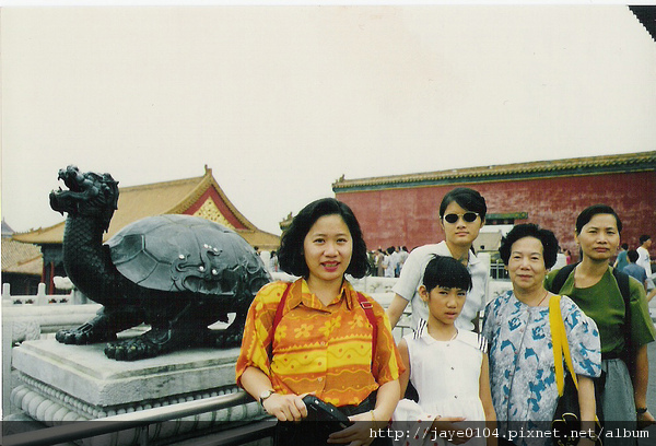 82.7.22北京紫禁城