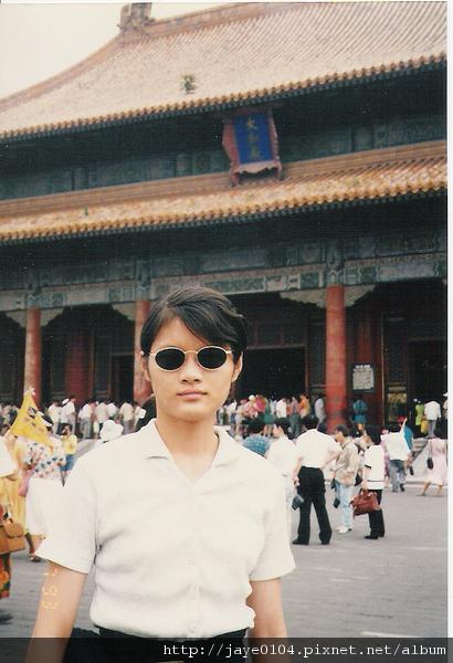 82.7.22北京紫禁城太和殿