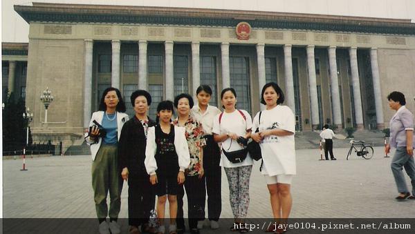 82.7.24北京人民大會堂
