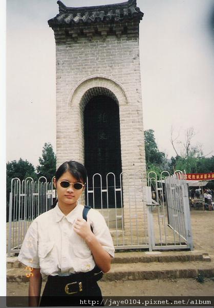 82.7.25陝西臨潼乾陵