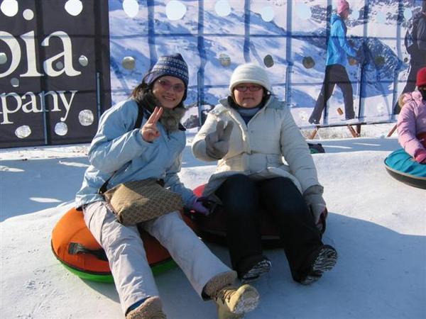 棋盤山國際冰雪節
