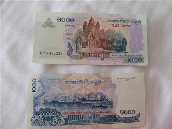 柬埔寨紙幣