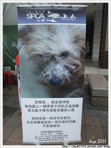 2011寵物嘉年華 (22).jpg