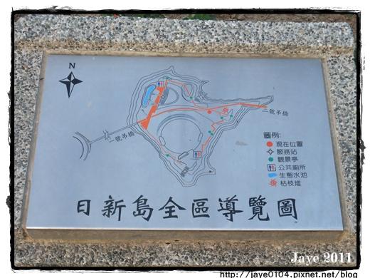日新島 (7).jpg