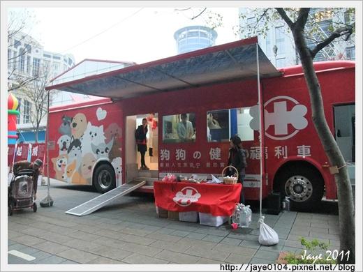 2011寵物嘉年華 (19).jpg