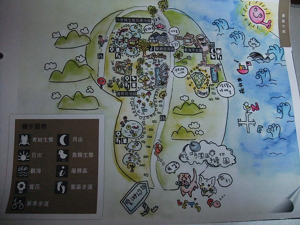 後湖水月 (59).jpg