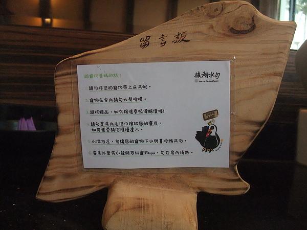 後湖水月 (52).jpg