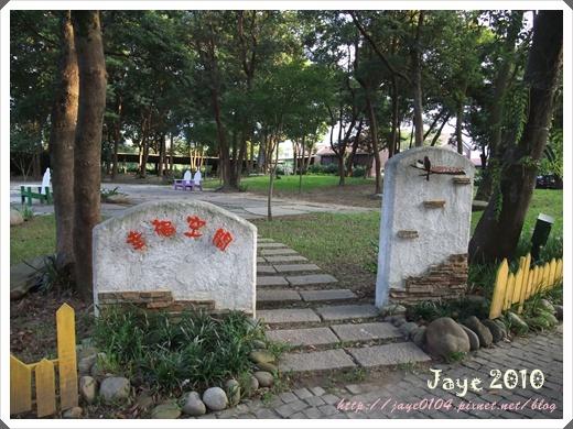 大溪河岸森林農莊 (34).jpg