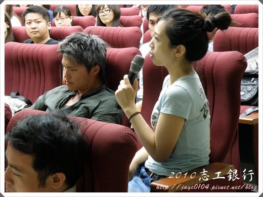 動物保護志工培訓計畫 (39).JPG