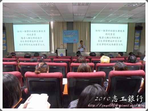 動物保護志工培訓計畫 (13).JPG