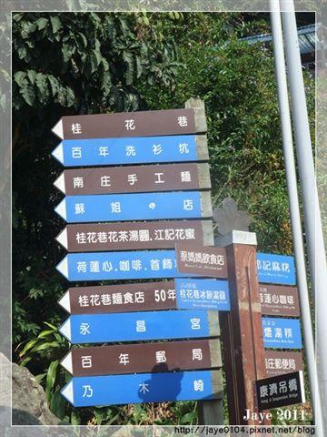 南庄 (2).jpg