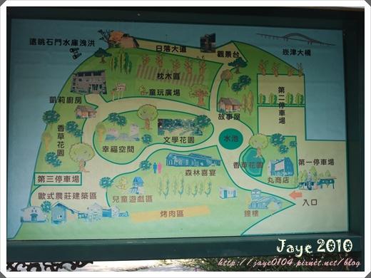 大溪河岸森林農莊 (3).jpg