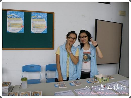 動物保護志工培訓計畫 (5).JPG