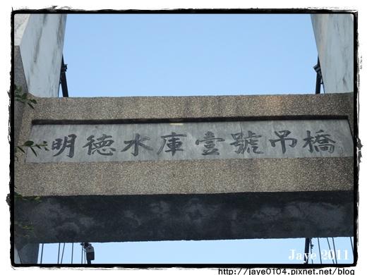日新島 (2).jpg
