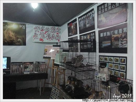 2011寵物嘉年華 (16).jpg