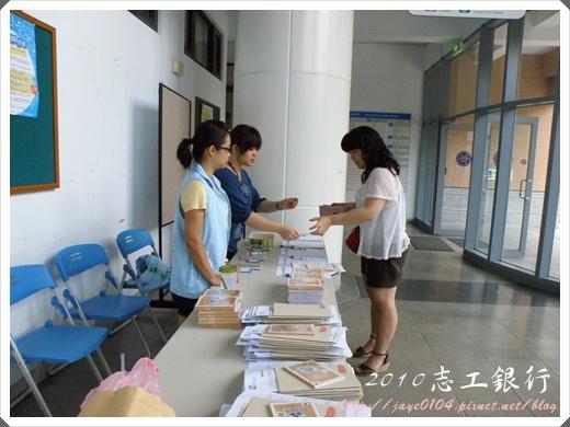 動物保護志工培訓計畫 (2).JPG