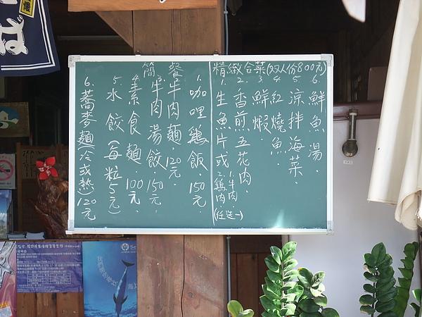福樟 (2).jpg