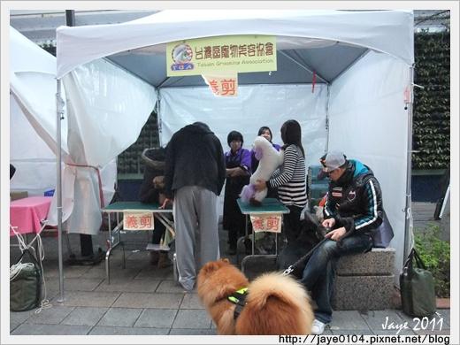 2011寵物嘉年華 (18).jpg