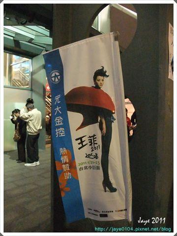 王菲2011巡唱 (3).jpg