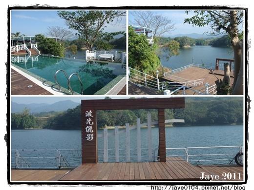 明湖水漾 (12).jpg