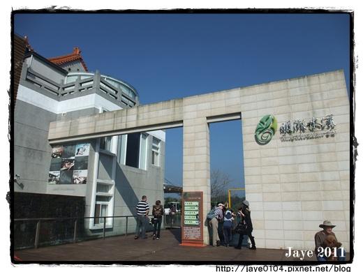 明湖水漾 (1).jpg