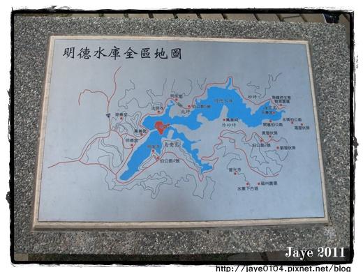 日新島 (1).jpg