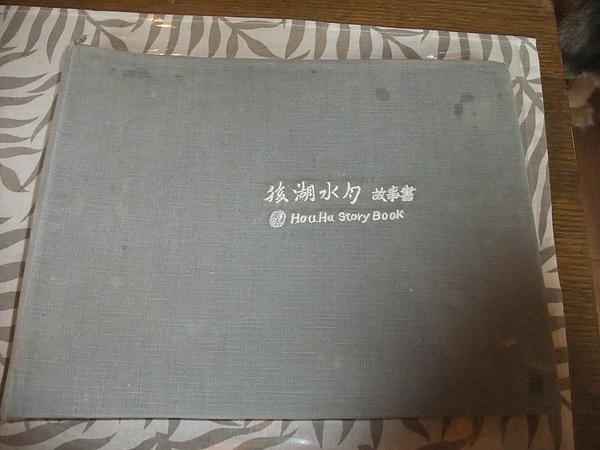 後湖水月 (50).jpg