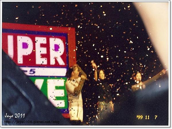 1999南港SuperLive (5).jpg