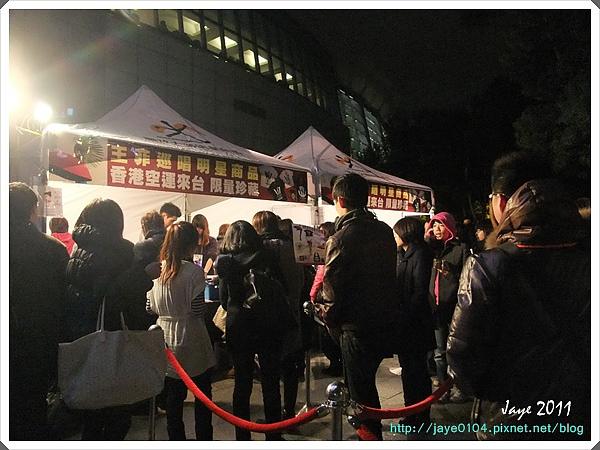 王菲2011巡唱 (4).jpg