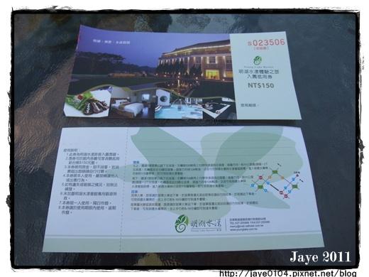 明湖水漾 (8).jpg