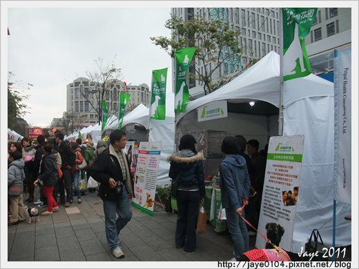 2011寵物嘉年華 (5).jpg