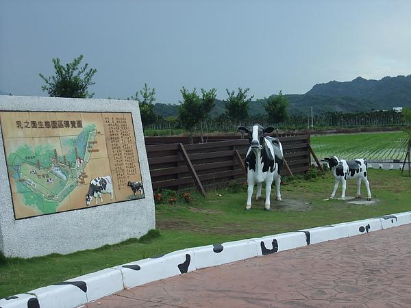 吉蒸牧場 (5).jpg